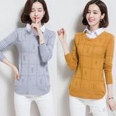 針織衫秋冬款大碼女裝襯衣領中長款打底針織衫純色假兩件修身毛衣針織 PA11040『男人範』