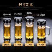 [618好康又一發]雙層玻璃杯男鋼化大容量水晶水杯蓋泡茶杯