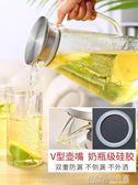 涼水壺玻璃耐高溫家用大容量杯耐熱防爆果汁涼白開茶壺套裝冷水壺 Chic七色堇