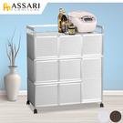 ASSARI-輕量鋁合金3.7尺置物櫃-...