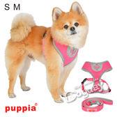 美系《Puppia》球類運動胸背心[粉紅A款] S/M號 +同款拉繩組合 透氣柔軟時尚胸背心 寬版8字帶
