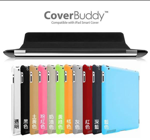 【東西商店】SwitchEasy CoverBuddy iPad2 柔觸感背蓋保護殼