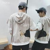 學生假兩件短袖T恤男士寬鬆連帽半袖韓版青少年潮流衛衣 俏腳丫