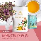 【德國農莊 B&G Tea Bar】德國純玫瑰花苞茶 中瓶 (90g)