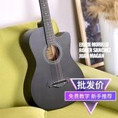 吉他 民謠吉他38寸吉他初學者學生女男木吉他練習吉它新手入門自學樂器 莎瓦迪卡