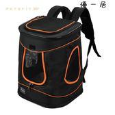寵物背包外出後背包便攜包貓包旅行包