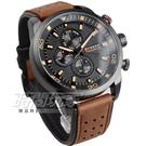 CURREN 仿三眼雅痞格調時尚 男錶 高質感 皮革錶帶 防水手錶 咖啡色x黑 學生錶 運動錶 CU8250咖