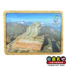 【收藏天地】台灣紀念品*木頭3D立體風景冰箱貼- 玉山