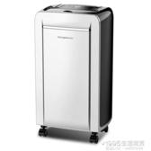 除濕機 除濕機家用抽濕機干衣吸濕器臥室地下室空氣干燥抽濕器OJ161E 1995生活雜貨NMS