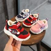 BABUDOG寶寶棉鞋春1-3-5-7歲男加絨軟底女童運動鞋小童機能鞋  安妮塔小舖