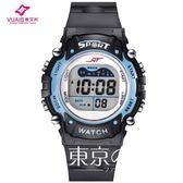 兒童手錶防水夜光手錶運動電子錶 東京戀歌