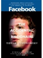 二手書博民逛書店《Facebook:性愛與金錢、天才與背叛交織的祕辛》 R2Y ISBN:9866369951