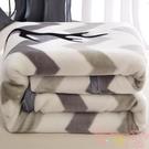 珊瑚絨毯子加厚保暖雙層法蘭絨毛毯單人寢室...