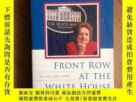 二手書博民逛書店Front罕見Row at the White House: M