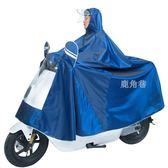 雨衣 雨衣電瓶車成人男女摩托車雨衣騎行雨披加大加厚單雙人電動自行車 鹿角巷