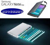 【Note Edge N9150 原廠皮套】三星 Galaxy SM-N915G N9150 晶片插卡式炫彩保護套【遠傳電信盒裝公司貨】