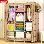 簡易衣櫃布藝儲物鋼管加固收納衣櫥組裝現代簡約經濟型收納布衣櫃WY 交換禮物