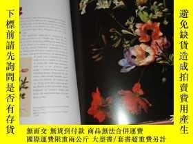 二手書博民逛書店The罕見Language of Flowers: Symbol