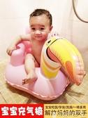 嬰兒充氣椅 幼嬰兒學坐椅寶寶座椅兒童充氣小沙發多功能便攜靠背餐椅折疊 寶貝計畫