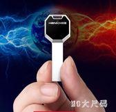 錄音筆取證微型迷你學生專業高清降噪自動聲控器 QQ9114『MG大尺碼』
