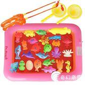 親子玩具-釣魚玩具親子互動家庭戶外耐摔益智戲水磁性撈魚釣魚玩具-奇幻樂園