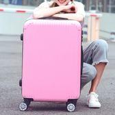 行李箱 萬向輪拉桿箱20寸旅行箱包學生行李箱密碼箱皮箱子jd城市玩家