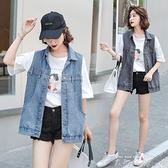 牛仔馬甲女2021春秋新款網紅外搭韓韓版坎肩寬鬆無袖背心馬夾外套