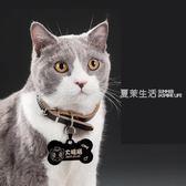 吊牌  激光定制貓牌身份牌定做刻字狗牌貓項錬幼貓飾品寵物用品貓咪吊牌·夏茉生活