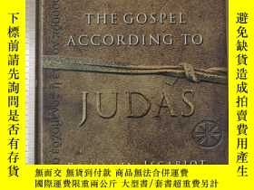 二手書博民逛書店Gospel罕見of judas 猶太福音 三面燙金 高檔書 珍