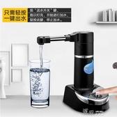 Seko/新功S3自動上水器電動抽水器加水器桶裝水純凈水壓水器台式【新年禮物】
