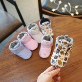 嬰兒加厚保暖鞋0-6-12個月寶寶學步加絨布棉鞋不掉鞋 沸點奇跡