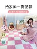 地毯臥室少女房間全鋪客廳兒童拼接泡沫地墊大面積床邊YYS 【快速出貨】