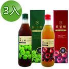 特賣【台糖】水果醋600ml(蘋果醋*3瓶+梅子醋*3瓶)