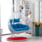 吊椅 吊籃藤椅客廳吊床室內家用雙人搖椅陽台成人鳥巢搖籃椅秋千吊椅igo 晶彩生活