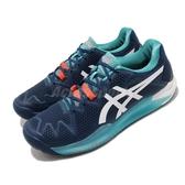 Asics 網球鞋 Gel-Resolution 8 藍 白 男鞋 專業款式 運動鞋 【PUMP306】 1041A079401