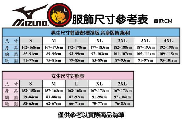 美津濃 MIZUNO 男短袖T恤 (深灰) 吸汗速乾 J2TA700914【 胖媛的店 】