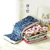 狗狗墊子貓咪睡墊寵物用毯子狗狗毛毯被子冬天貓墊【聚可愛】