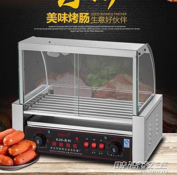 商用7管烤腸機 熱狗機雙控溫不銹鋼七管烤香腸機帶照明 igo      時尚教主
