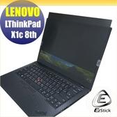 【Ezstick】Lenovo ThinkPad X1C 8TH 筆記型電腦防窺保護片 ( 防窺片 )
