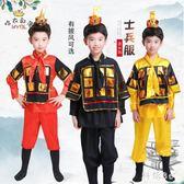 兒童古代士兵演出服古裝盔甲男女童戲曲表演舞蹈服花木蘭將軍服裝 js13504『科炫3C』