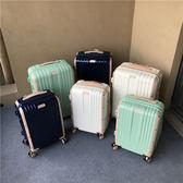 純PC外貿拉桿箱原單行李箱出口旅行箱【洛麗的雜貨鋪】