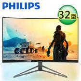 【Philips 飛利浦】32型 2K 曲面 QHD 液晶顯示器(328M6FJRMB) 【贈收納購物袋】