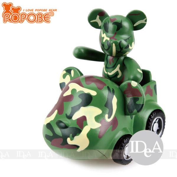 POPOBE熊 車載系列 2吋公仔車飾 小汽車玩具擺飾 迷彩 軍事 裝 陸海空 叢林 沙漠 非 暴力 momo BRICK IDEA