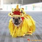 貓咪狗狗衣服泰迪搞怪獅子寵物舞獅服喜慶拜年裝【小獅子】