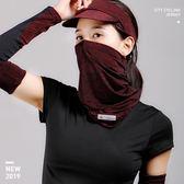 夏冰絲魔術頭巾防曬面罩騎行面巾男女運動三角巾