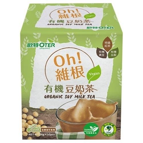 (買2送1) 歐特 Oh!維根-有機豆奶茶 16公克x10包/盒