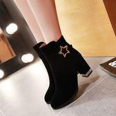 高跟鞋 冬季女士韓版百搭五星粗跟短靴馬丁靴 萬客居