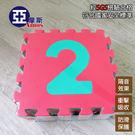 【FAN008】寶寶學數字拼裝地墊(10片裝) Amos