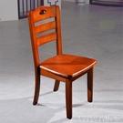 餐椅實木餐椅靠背椅家用餐桌椅現代簡約酒店辦公餐廳椅木椅子木頭凳子 晶彩 99免運