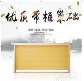 中蜂巢礎 蜜蜂成品巢框帶巢礎蜂具養蜂工具蜂箱全套巢礎框 【快速出貨】